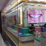 คลินิกทันตกรรมสำโรงสกายเทรน ทำฟัน จัดฟัน สำโรง