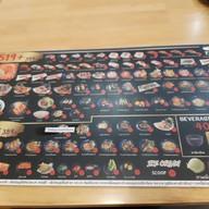 Fin Sushi เทอร์มินอล 21 โคราช