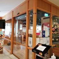 หน้าร้าน AKIYOSHI Prakanong
