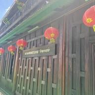 My Grandparent's House บ้านอากงอาม่า คลองสาน