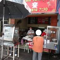 หน้าร้าน ข้าวหมูแดง บางปะกอก (แพนด้า) สุขสวัสดิ์