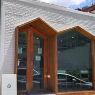 หน้าร้าน Ekkamai Macchiato - Home Brewer Ekkamai