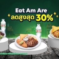 Eat Am Are Century The Movie Plaza
