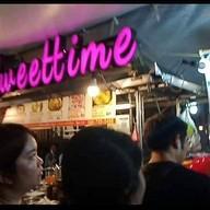 Sweettime ขนมหวานเยาวราชเจ้าเก่า เยาวราช