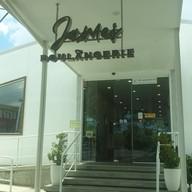 หน้าร้าน James Boulangerie