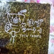 Yuzu Ramen สยามสแควร์ ซอย 3