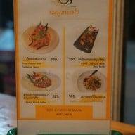 เมนู 505 ข้าวหอมโภชนา