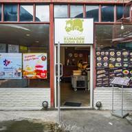 หน้าร้าน Kumaden Sushi สาขา ม เกษตร