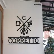 หน้าร้าน CORRETTO คอเร็ทโต้ คาเฟ่