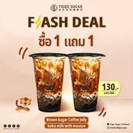 Tiger Sugar The Market Bangkok