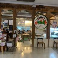 หน้าร้าน สวนผัก โอ้กะจู๋ Siam Square One