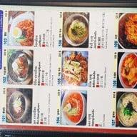เมนู ร้านอาหารเกาหลีสุระกัน