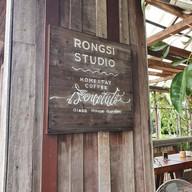 บรรยากาศ Rongsi Studio (โรงสี สตูดิโอ)