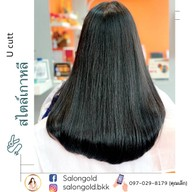Salongold Hair&nail
