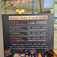 เมนู Masaru Shabu & Sushi Buffet คริสตัล ดีไซน์ เซ็นเตอร์