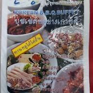 Jinsung Korean Restaurant