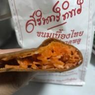 เมนูของร้าน สรินทร์ทิพย์ ขนมเบื้องไทย ตลาดพลู สาขา ตลาดพลู