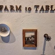 บรรยากาศ Farm to Table ไฮด์เอาท์