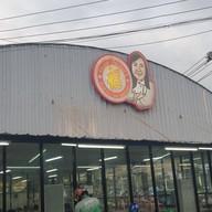 หน้าร้าน ข้าวผัดปูเมืองทอง 1 ต้นตำรับ โดยคุณ พิมพร (สุคนธสวัสดิ์) สุคนธสวัสดิ์