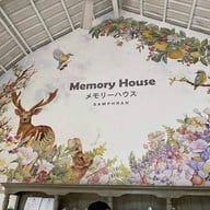 Memory House  นครปฐม