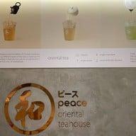 Peace Oriental Teahouse อาคาร จีทาวเวอร์