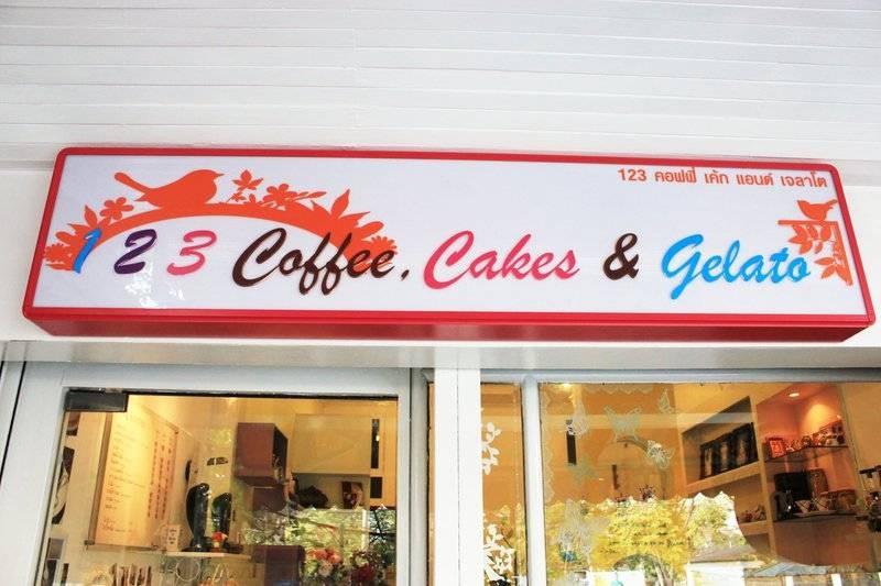 123 coffee cake & gelato
