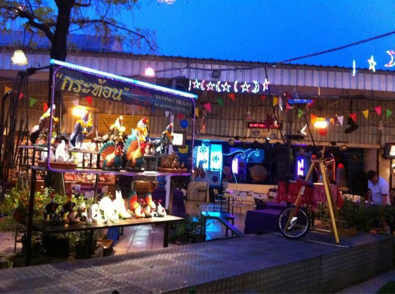 Kraton Sushi Bar