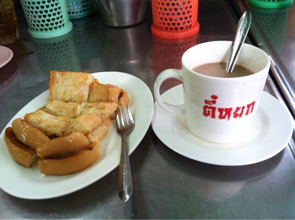 ตี๋หยก กาแฟโบราณ+ขนมปังปิ้งเตาถ่าน