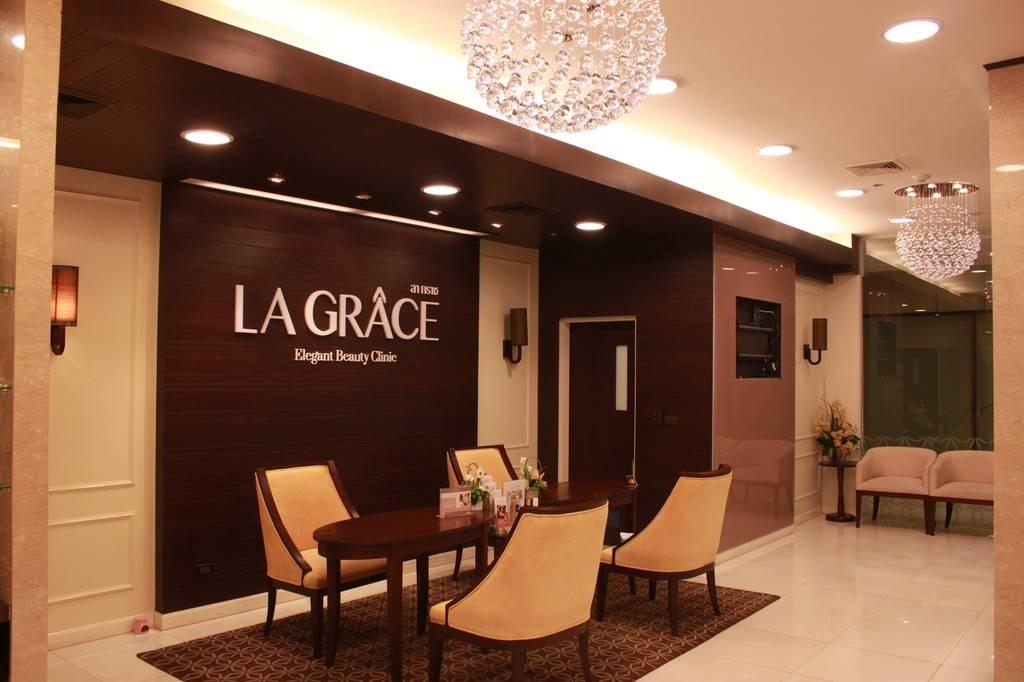 La Grace Clinic เซ็นทรัลชิดลม