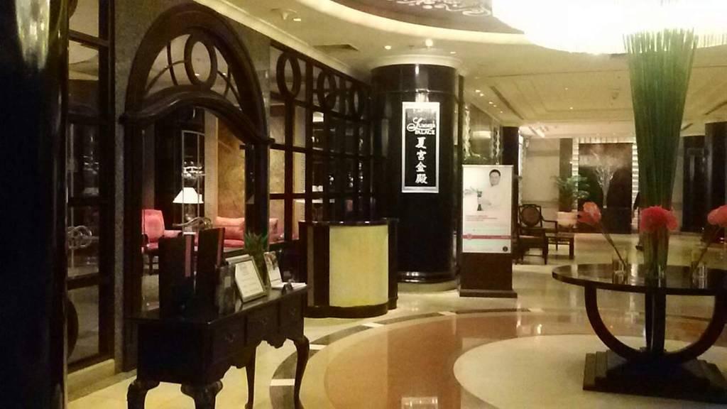 Summer Palace โรงแรมอินเตอร์คอนติเนนตัล