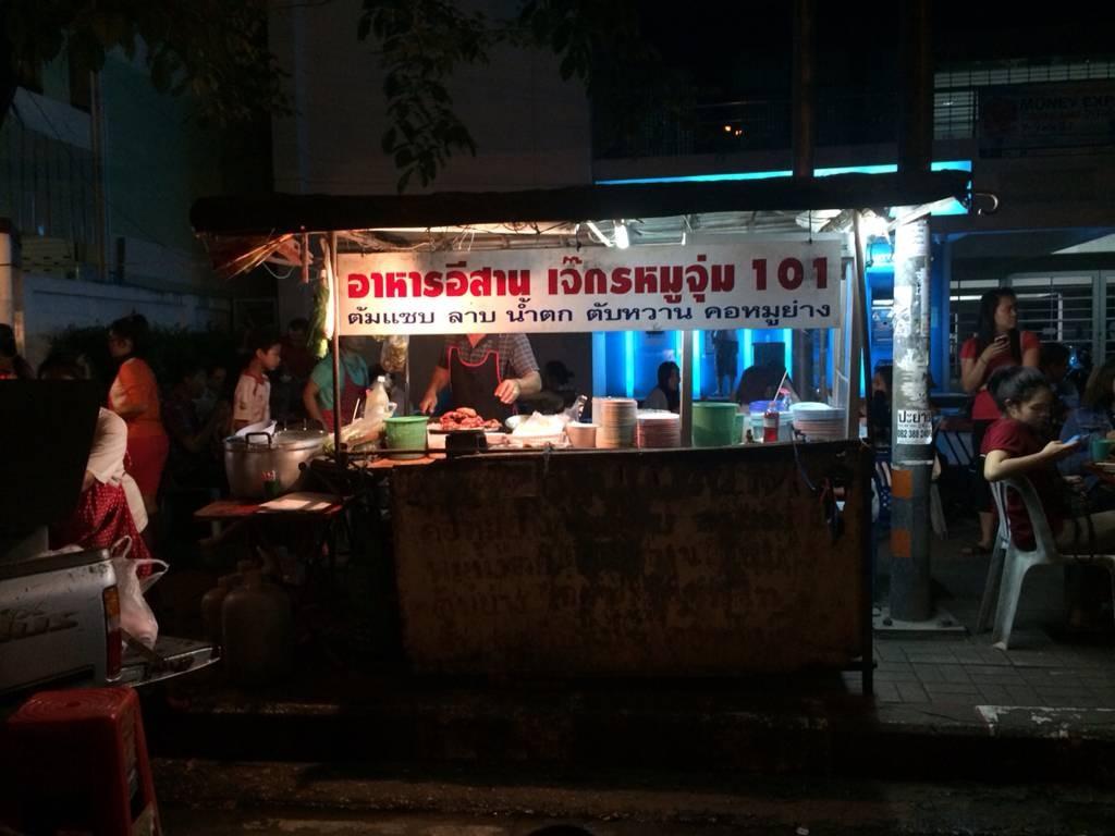 เจ๊กร หมูจุ่ม หน้าธนาคารกรุงไทย สาขาสุเทพ