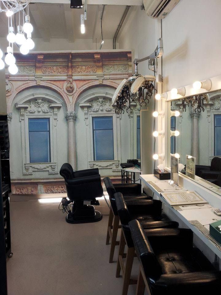 Salon Of The Day สยามสแควร์วัน