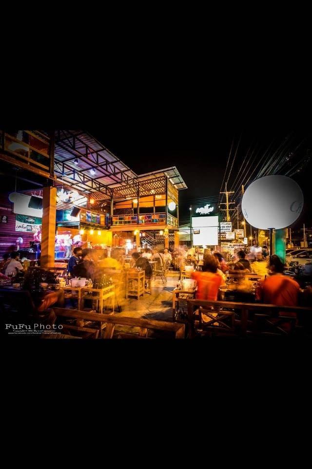 เคลิ้ม Pub & Restaurant หัวหิน