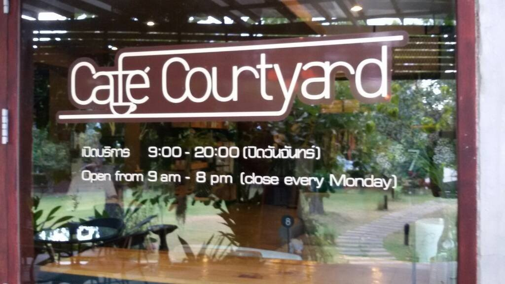 Cafe Courtyard