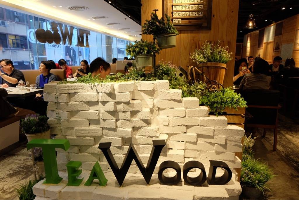Tea Wood Carnarvon Plaza