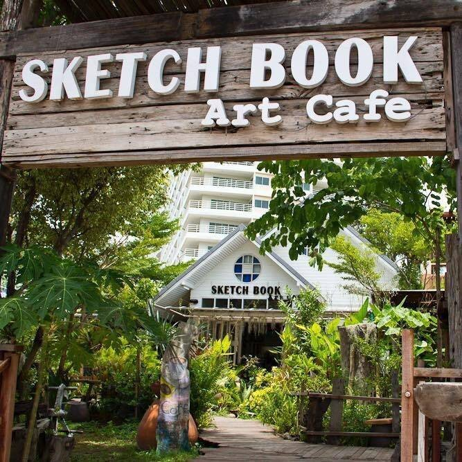 SKETCH BOOK Art Café