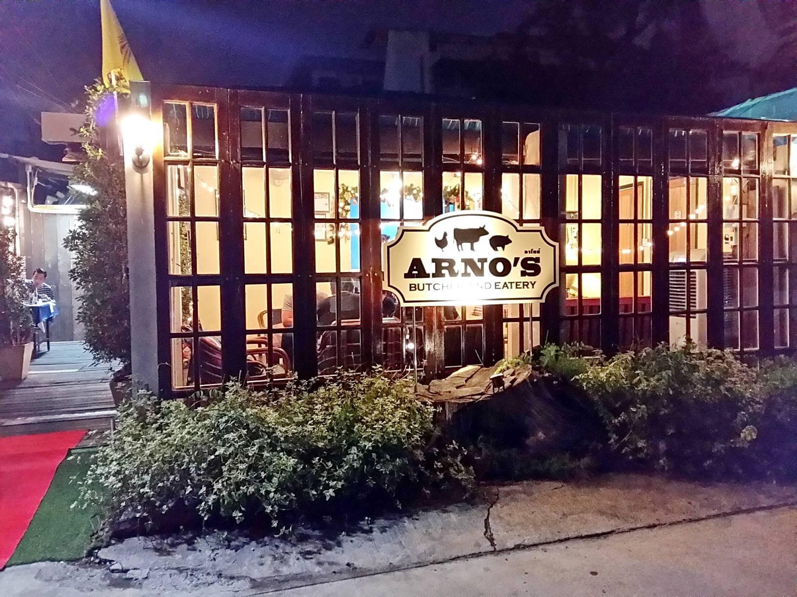 Arno's Butcher and Eatery ซอย นราธิวาสราชนครินทร์ 20