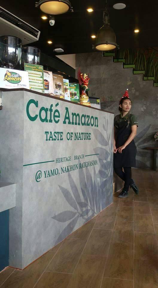 Café Amazon หน้าย่าโม