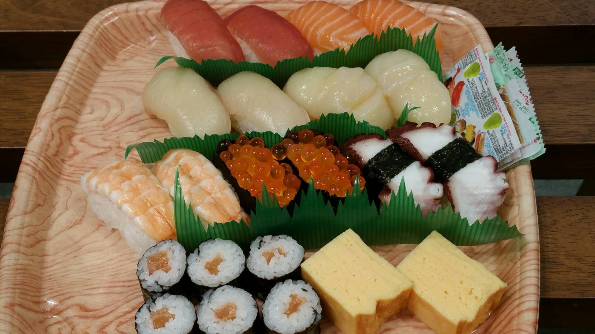 Isetan Sushi Market