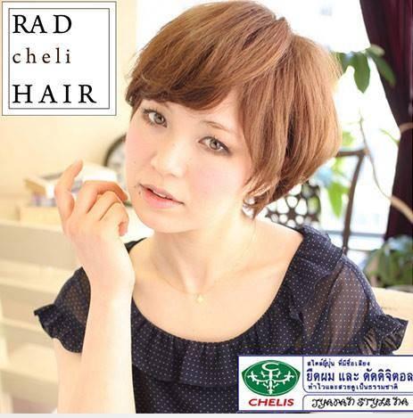 RAD cheli HAIR