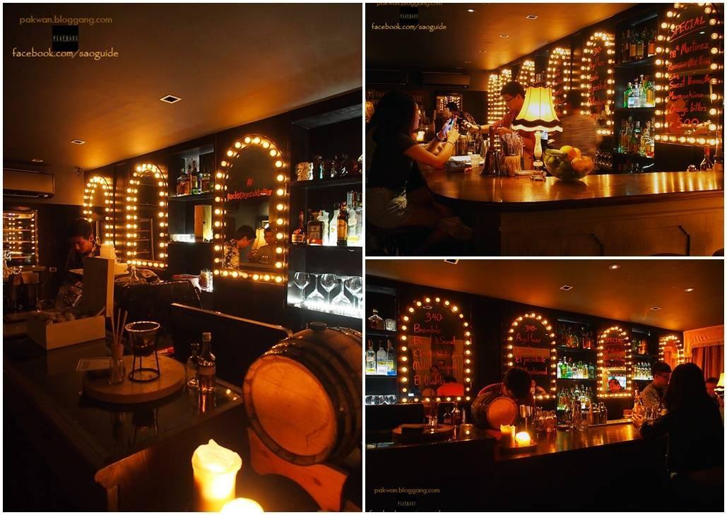 Backstage Cocktail Bar