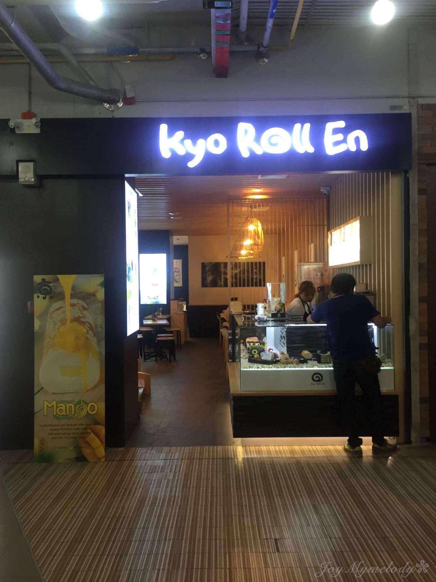 Kyo Roll En สยามสแควร์ วัน