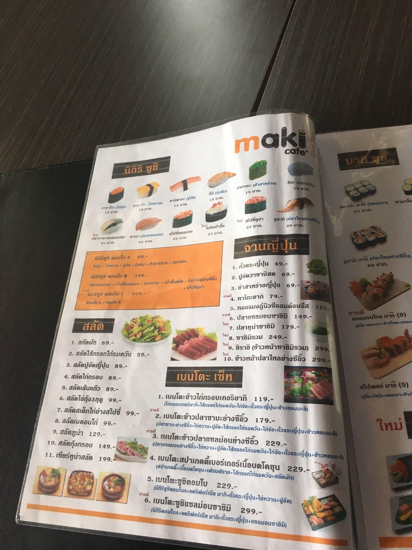 Maki Cafe & Berry