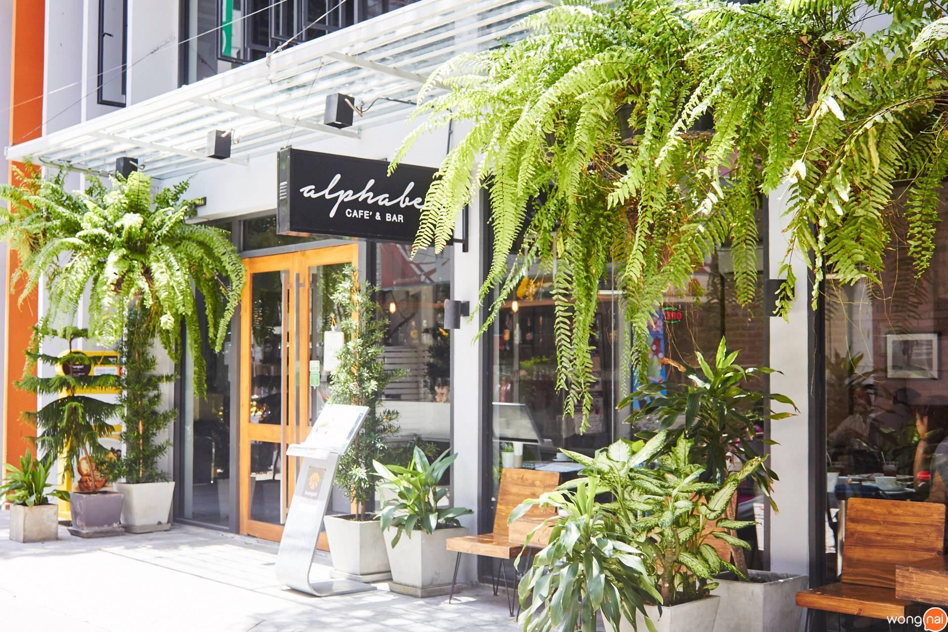 Alphabet Cafe & Bar
