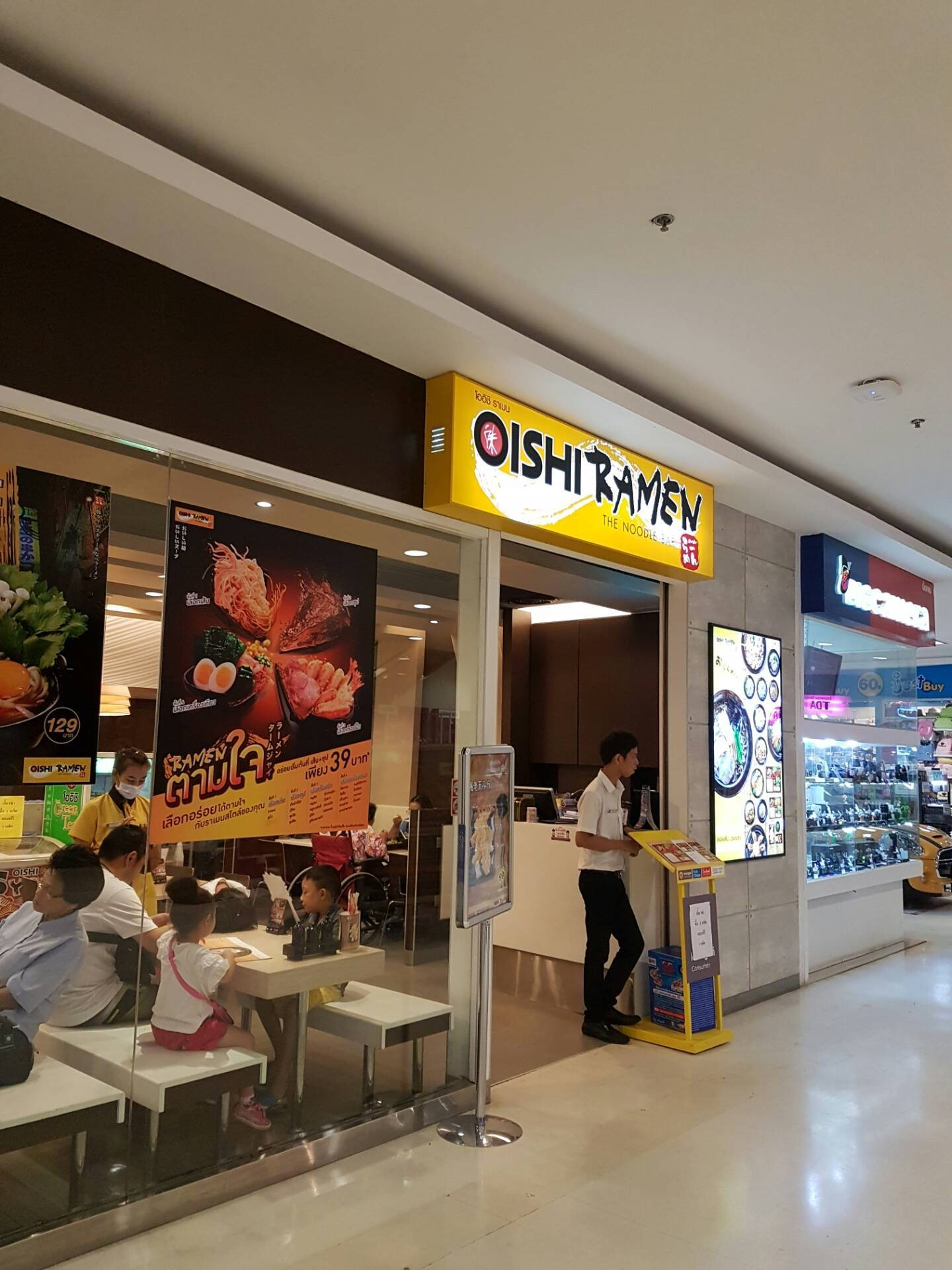 Oishi Ramen โรบินสัน จันทบุรี