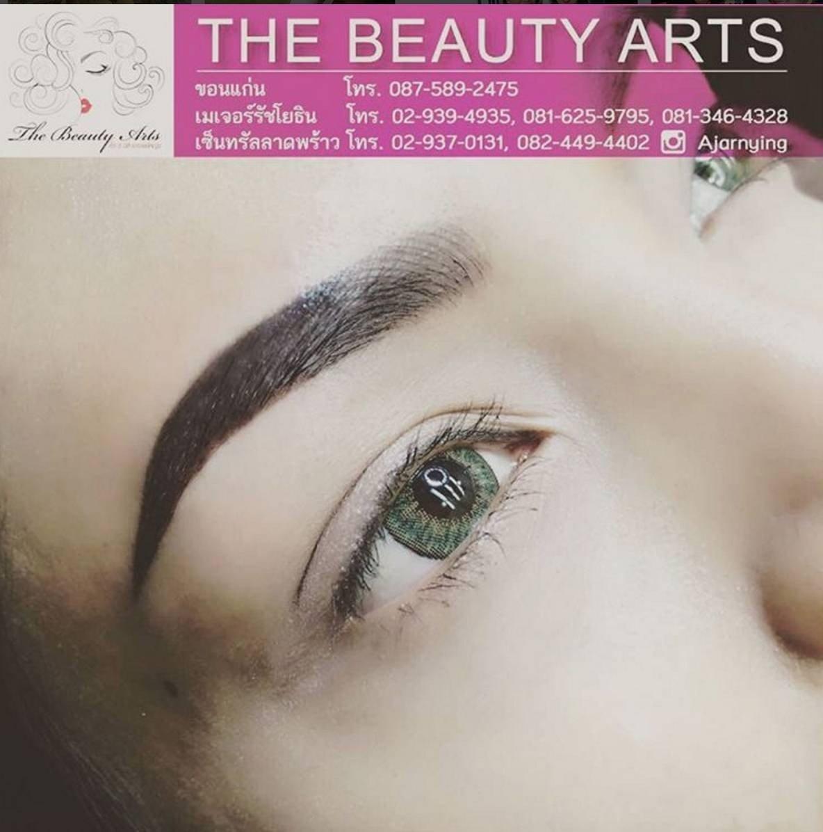 The Beauty Arts เซ็นทรัลลาดพร้าว