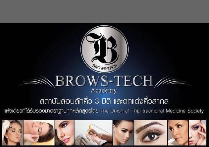 Brows-Tech