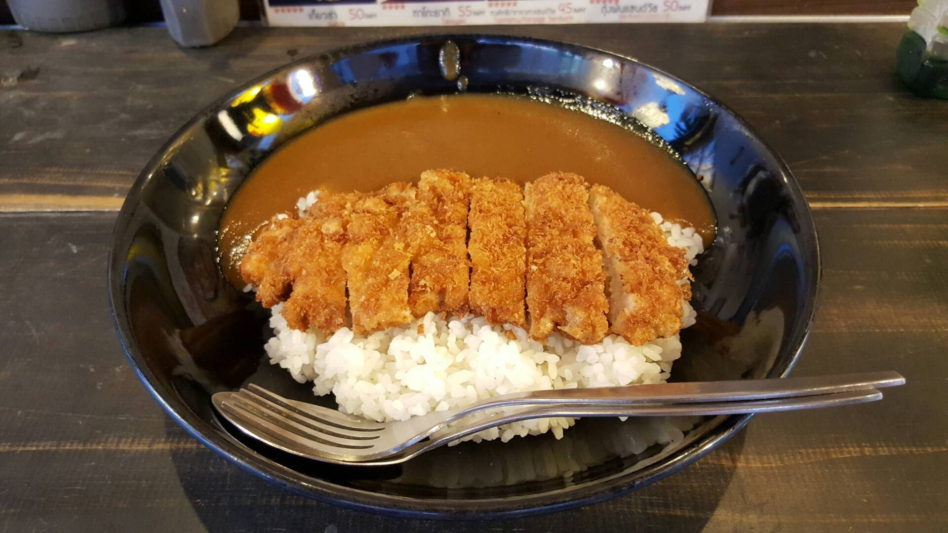 Kofuku Original Street Curry 108 ม.อ.