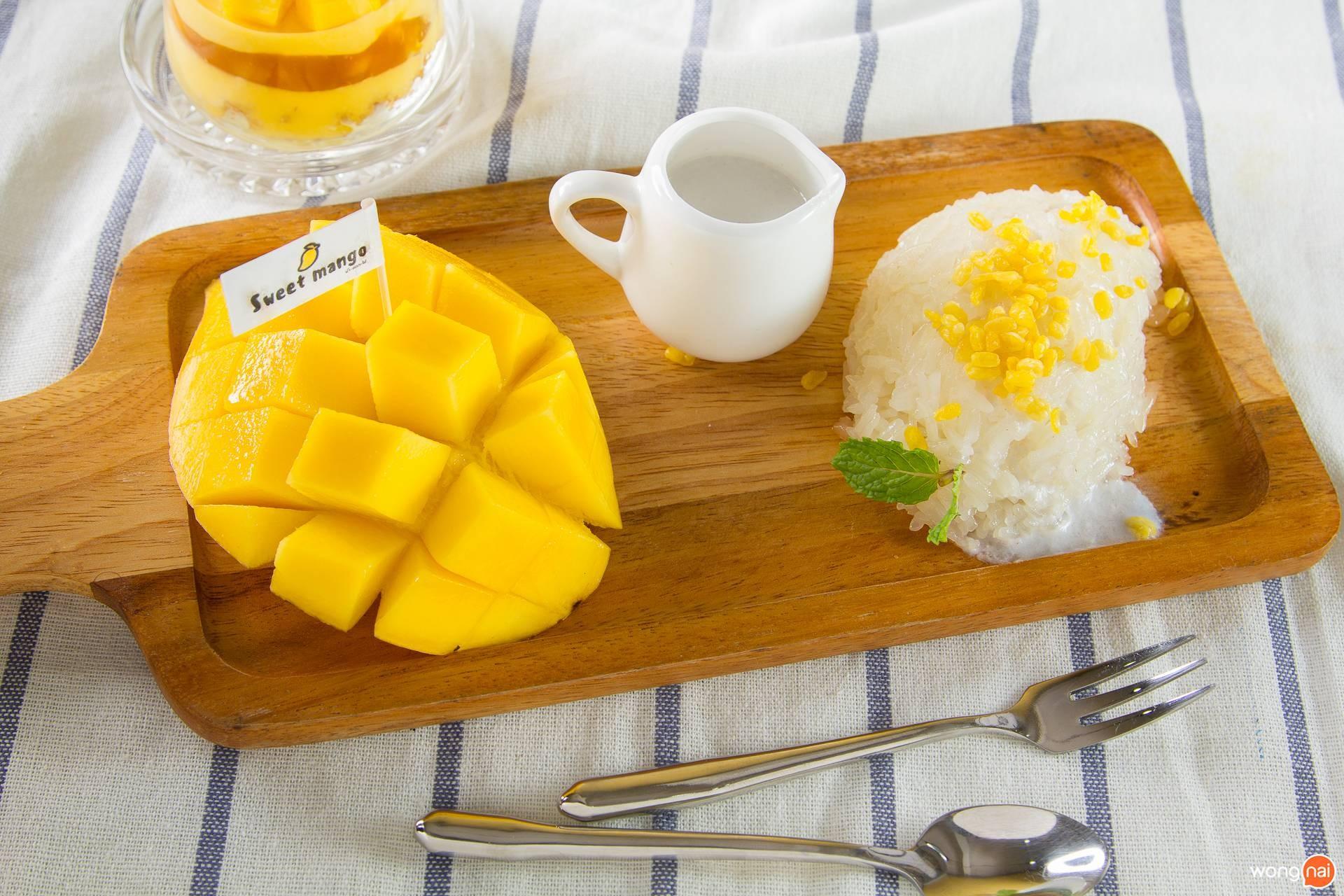 น้ำดอกไม้ Sweet Mango