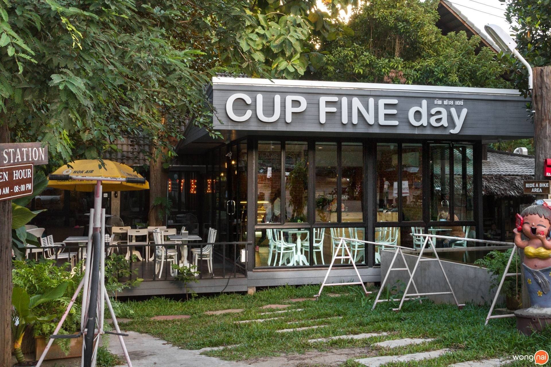Cup Fine Day Coffee & Cuisine